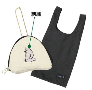 [ 2020NewItem ] muumarju Merge Microwave Oven Pouch Eco Bag
