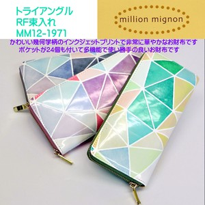 Triangle Wallet Multiple Functions Card Storage Lady Girls Wallet