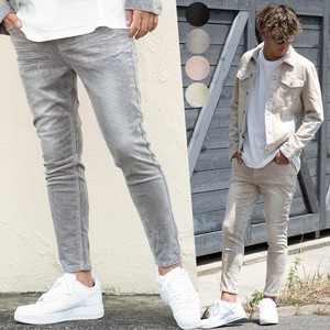 A/W Men's Super Stretch CORDUROY Skinny Pants
