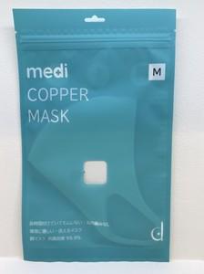 medi COPPER MASK 抗菌・防臭マスク