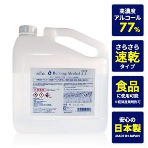 消毒液アルコール77 業務用 4L (アルコール77%/業務・詰め替え用/ポリタンク)