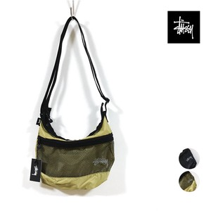 Shoulder Bag Unisex