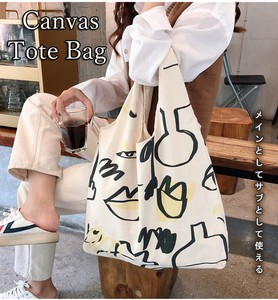 [ 2020NewItem ] Ladies Eco Bag Tote Handbag Canvas Commuting Going To School Everyday