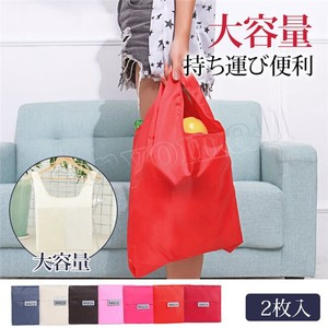 Eco Bag Folded Shopping Bag Large capacity Compact Storage Waterproof
