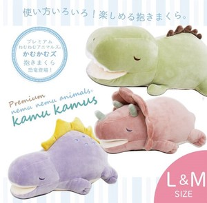 """Premium nemu nemu animals"" Body Pillow KamuKamus Size M Dinosaur"