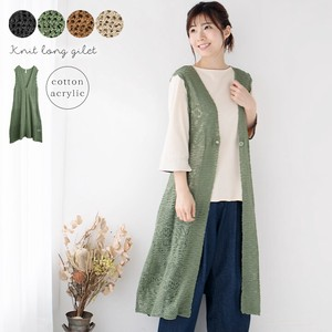 Cotton Watermark Knitted Vest Ladies Cape