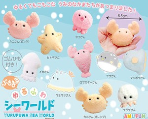 """Puchimaru"" Soft Toys Soft and Fluffy"