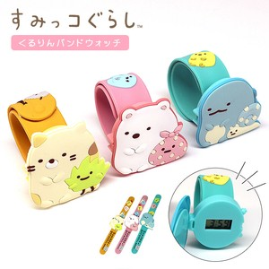 Sumikko gurashi Band Watch