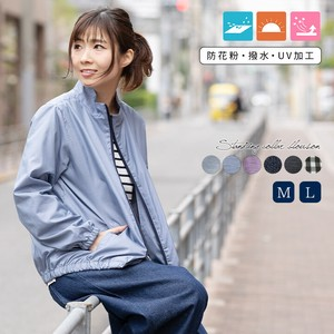 Mesh Stand Color Blouson Casual Sportswear Ladies