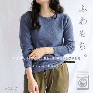 """2020 New Item"" Knitted U-neck Top"