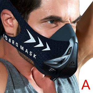 Sport Mask Fit Sleeveless Shirt Endurance Ring