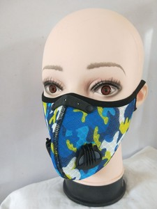 Waterproof Ride Activity Mask Breathing Mask