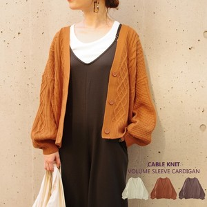 """2020 New Item"" Cable Kanoko Cardigan myke"