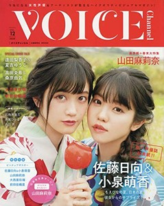 VOICE Channel Vol.12