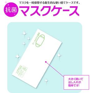 使い捨て抗菌紙マスクケース 飲食店、病院、歯医者に!紙ナプキンと一緒に展開!