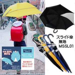 Ride Plain Stick Umbrella Longest