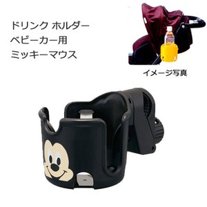 Drink Holder Baby Mickey Mouse Disney SKATER