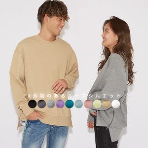 A/W 10 Colors Unisex Over Fleece Sweat Sweatshirt