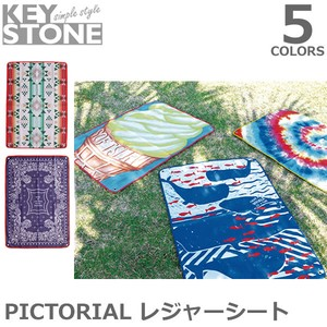Stone Picnic Blanket Outdoor Good Picnic