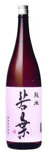 若葉 純米 【日本酒】720ml 岐阜 東美濃の地酒