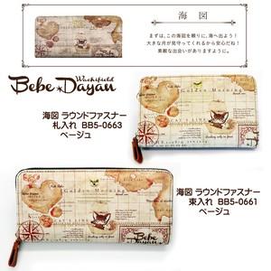 わちふぃーるど BebeDayan ベベダヤン 財布 【海図】