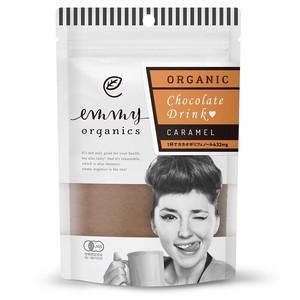 オーガニックチョコレートドリンク(キャラメル)