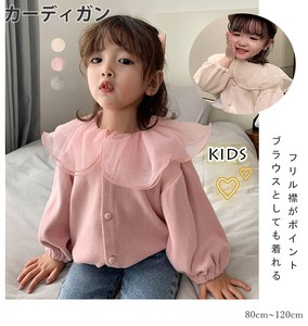 Korea Children's Clothing Girl Kids Lace Frill Cardigan T-shirt Long Sleeve