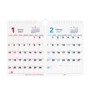 Calendar Basic A4 Notebook Calendar
