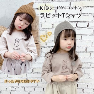 Korea Children's Clothing Girl Kids T-shirt Natural Basic Sweat