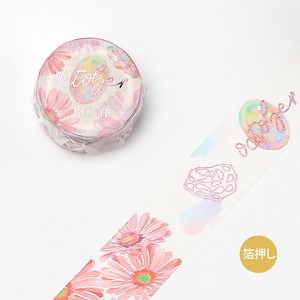 [BGM] Washi Tape  / Masking Tape Foil Stamping Birth
