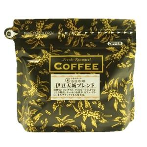自家焙煎コーヒー200g 伊豆天城ブレンド 焙煎したての新鮮なコーヒー豆をお届けします。