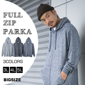Hoody Men's A/W Basic Plain BIG size