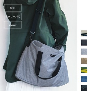 Trip Water-Repellent Processing Big Overnight Bag