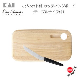 Magnet Cutting Table Knife KAIJIRUSHI