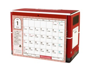Calendar London Bus Calendar Piggy Bank London Bus