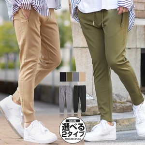A/W Men's ponte fabric Line Pants Tapered Pants Line Pants