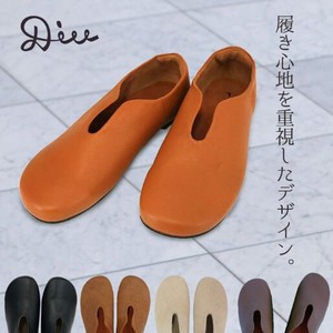 Di Leather Brie Slippon Shoes