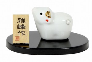 Better Fortune Zodiac Fortune Ornament Good Luck White Porcelains