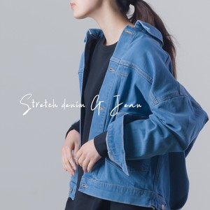 Stretch Denim Jacket Jean Jacket Denim Jacket