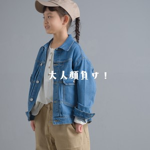 Kids Stretch Denim Jacket Jean Jacket Denim Jacket