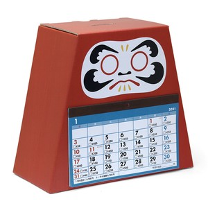 Calendar Daruma Calendar Piggy Bank Daruma Good Luck