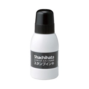 Shachihata Name Stamp Shachihata Name Stamp Stamp Exclusive Use Stamp Ink Small Bottle