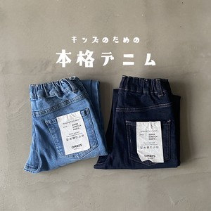 Kids Stretch Denim Pants