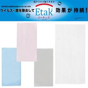 Made in Japan Tuck Virus Towel Scarf Towel White Pink Gray Blue