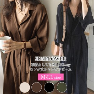 Cardigan Ladies Long Outerwear Long Coat Jacket