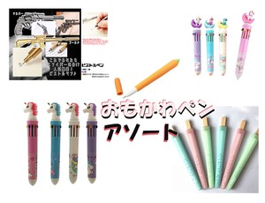pen Set Unicorn Ice Pistol Carrot