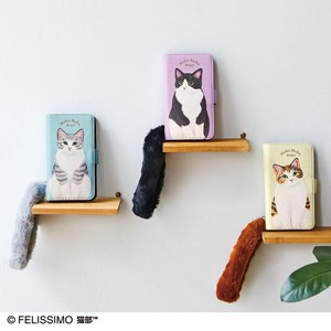 Osumashi Cat Multi Smartphone Cover