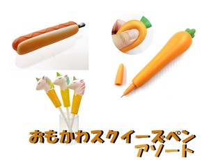 Squeeze pen 50 Pcs Set Unicorn Hot Dock Carrot