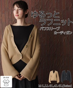 Cardigan Cardigan Sweater Top [ 2020NewItem ]
