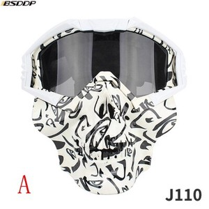 [ 2020NewItem ] Outdoors Ring Supply Skiing Glass Protection Mask A3